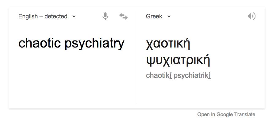 dddtranslate Google Search