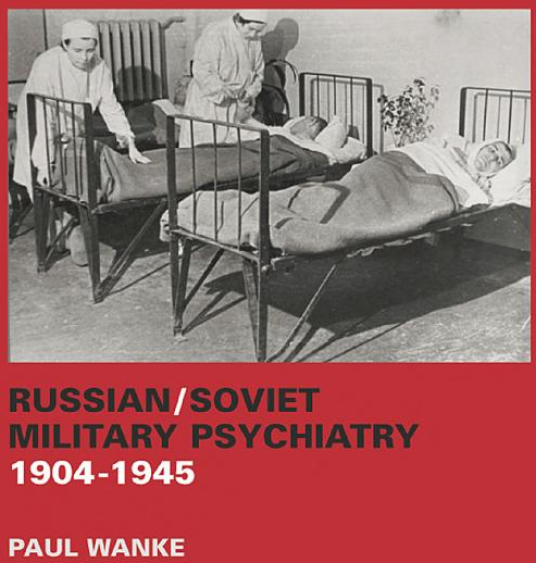 psychiatry-military2