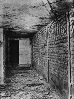 Pyramid-of-Djoser-Inside
